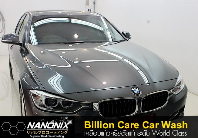 ผลงานเคลือบแก้ว BMW 320D ร้านล้างรถที่ดีที่สุด รามคำแหง สุขาภิบาล3