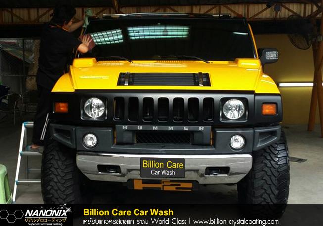 ผลงานล้างรถ Hummer ร้าน Billion Care Car Wash สุขาภิบาล3 (รามคำแหง) By adogking