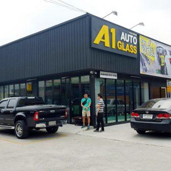 อบรมธุรกิจคาร์แคร์ สอนธุรกิจคาร์แคร์ ร้านเอวัน A1 Auto Glass สวนหลวงประเวศ By ร้าน Billion Care Car Wash
