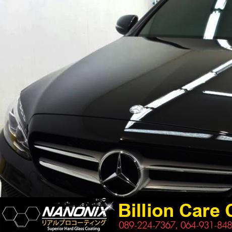 ผลงานเคลือบแก้ว Benz C300 Billioncare Billioncarwash