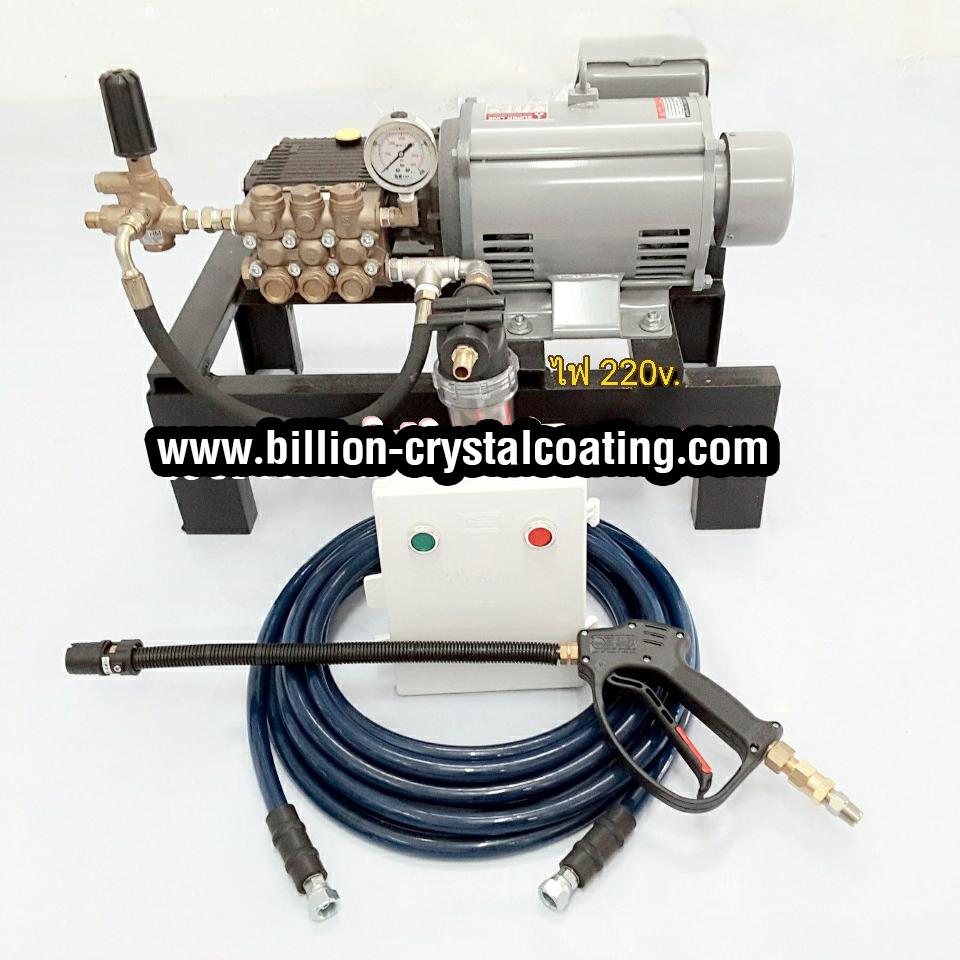 inter-pump-w-112b-220v