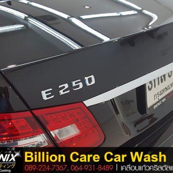 ผลงานเคลือบแก้ว Benz E250 Billioncare Carwash adogking