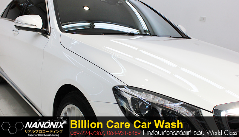 ผลงานเคลือบแก้ว Benz S300 Billioncare Carewash Glass Coating adogking kungkung