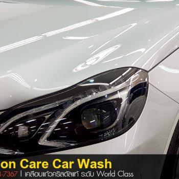 เคลือบ CERAMIC Benz Bluetec HyBrid สีบรอนซ์ บิลเลี่ยนแคร์ ล้างรถหน้าราม รามคำแหง