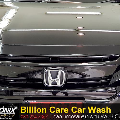 เคลือบ Ceramic Honda Civic สีดำ