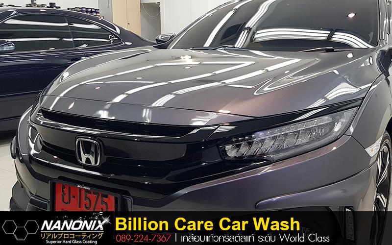 เคลือบ Ceramic Honda Civic สีเทา