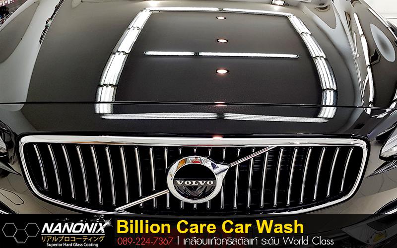 เคลือบ CERAMIC VOLVO S90 สีดำ Billion Care Car wash