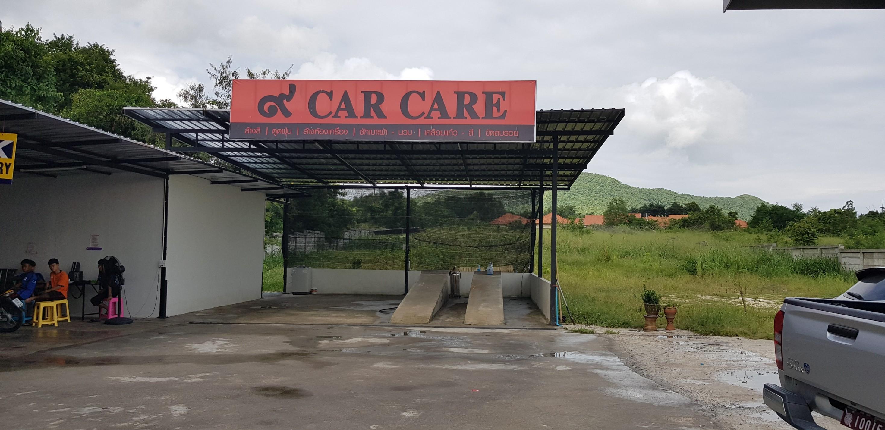 ดูงานคาร์แคร์ 9 Car Care (พัทยา)
