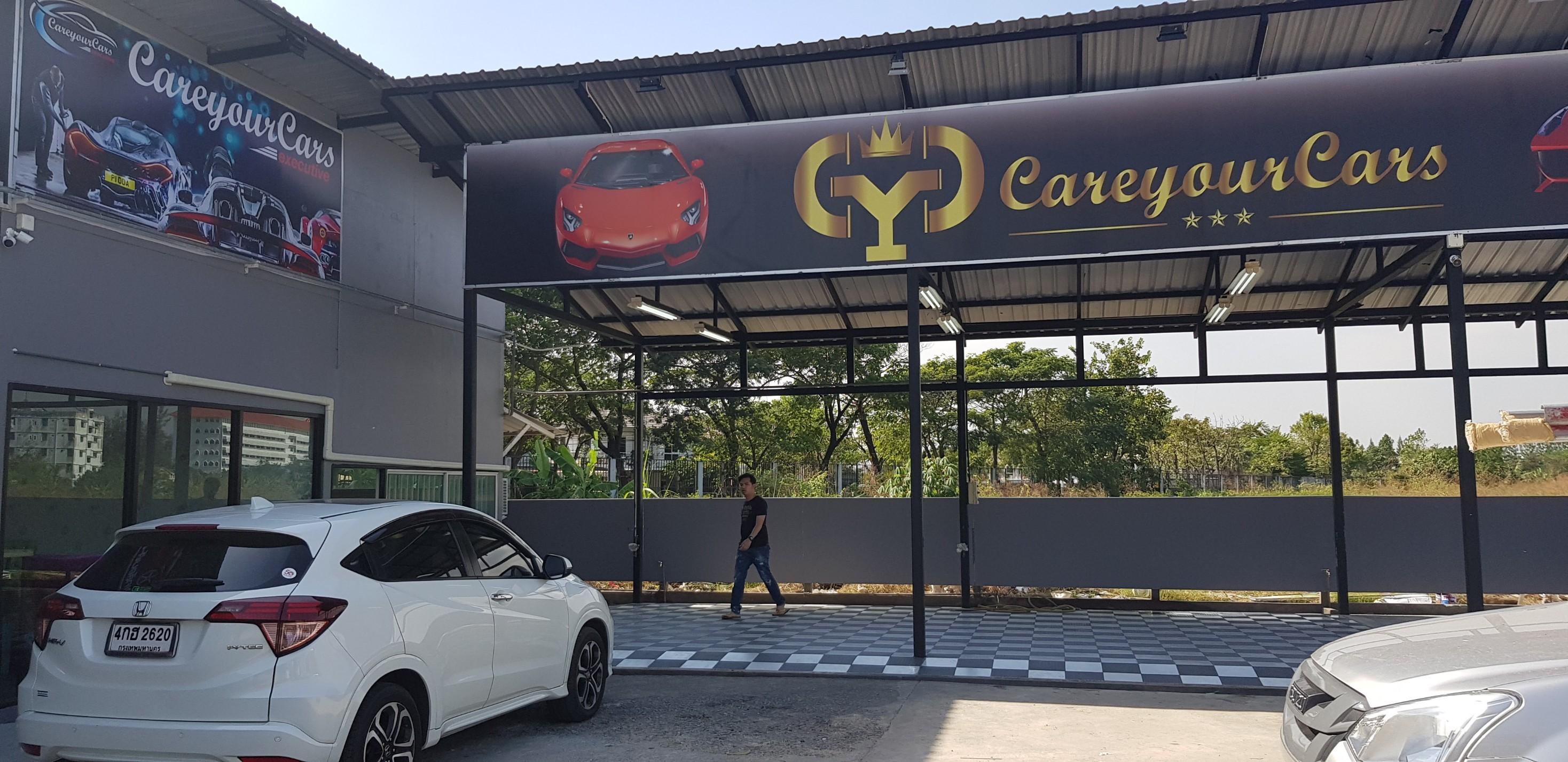 ผลงานวางระบบและอบรมธุรกิจคาร์แคร์ ร้าน CareyourCar (ประชาอุทิศ 90)