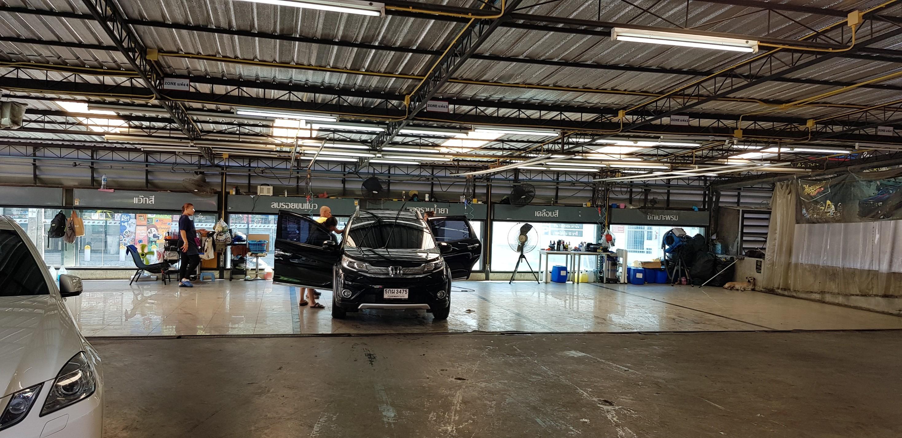 ผลงานวางระบบและอบรมธุรกิจคาร์แคร์ ร้าน BLUE CAR WASH (อุดมสุข)