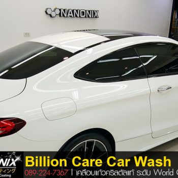 เคลือบ Ceramic Benz C43 adogking Nanonix Billion Care