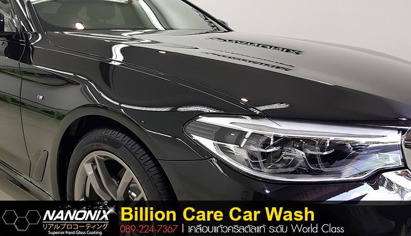 เคลือบ Ceramic BMW 520D BillionCare