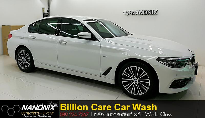 เคลือบ Ceramic BMW 520D BillionCare Nanonix adogking