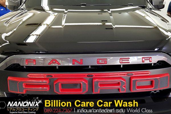 เคลือบแก้ว Ceramic Ford Ranger By Billion Care Nanonix adogking