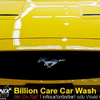 เคลือบแก้ว Ceramic Ford Mustang By Billion Care BillionCare Nanonix adogking