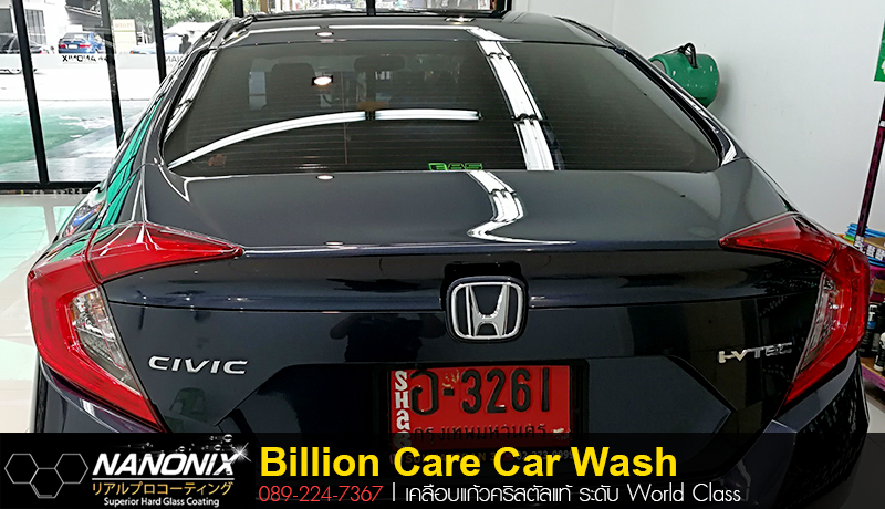 เคลือบแก้ว Ceramic Honda Civic