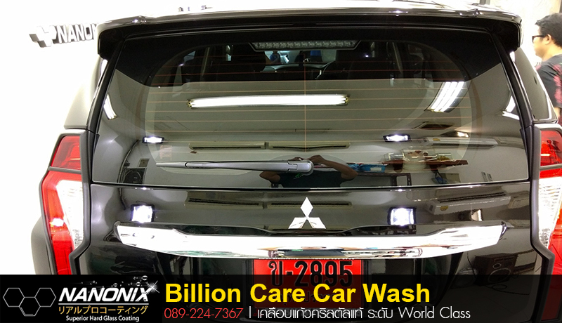 เคลือบแก้ว Ceramic Mutsubishi Pajero Sport By Billion Care BillionCare Nanonix adogking