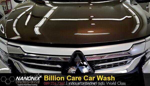 เคลือบแก้ว Ceramic Mutsubishi Pajero Sport By Billion Care BillionCare Nanonix adogking