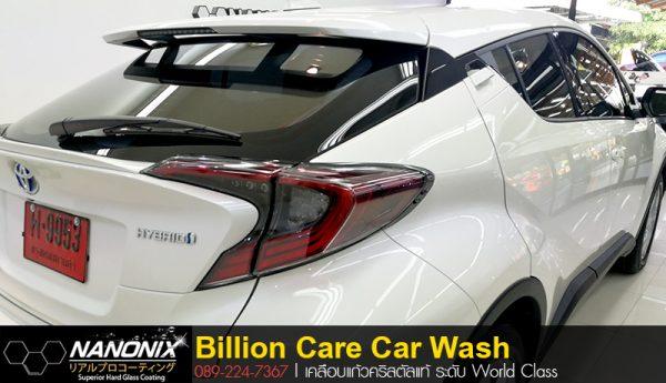 เคลือบแก้ว Ceramic Toyota CHR By Billion Care Nanonix