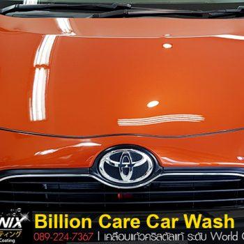 เคลือบแก้ว Ceramic Toyota Sienta